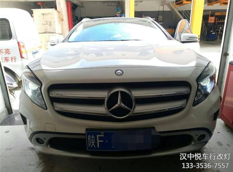 汉中车灯改装 汉中奔驰GLA200大灯改装Q5透镜升级氙气灯