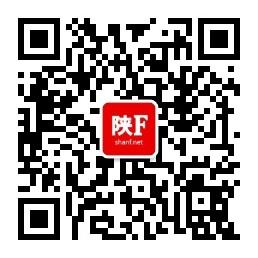 陕F全新微信公众号陕F车网现已开始使用。原有公众号汉中陕F不再更新