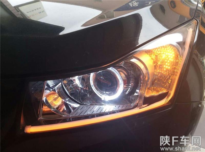 汉中汽车改灯,科鲁兹大灯改装双光透镜,加装棉光导日行灯