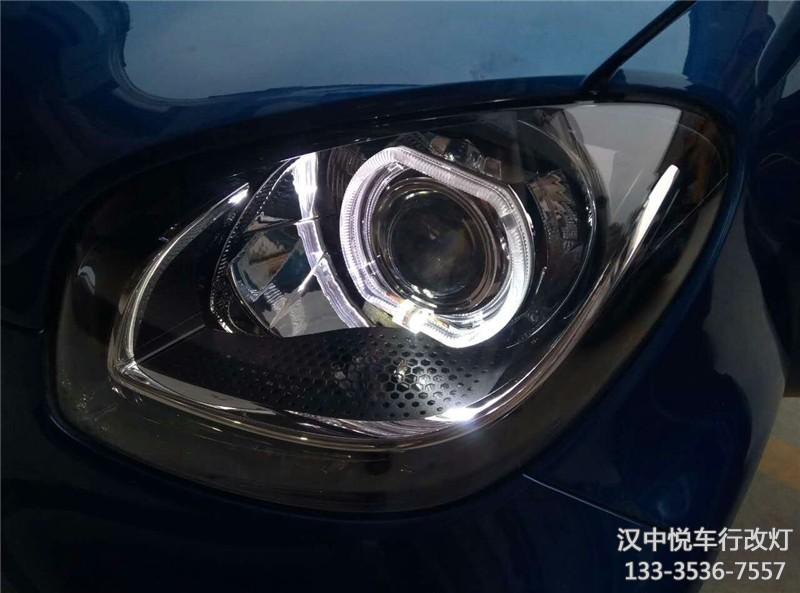 汉中奔驰SMART改大灯,smart车灯改装透镜天使眼