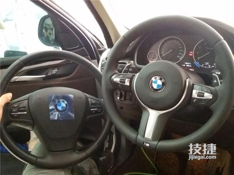 汉中宝马3系改装,原车方向盘升级改装宝马328M拨片换挡方向盘