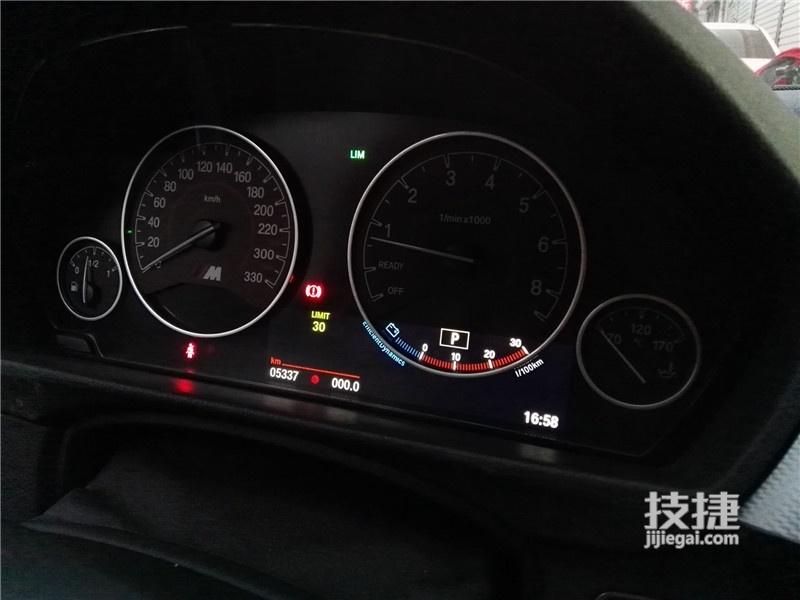 汉中宝马3系改装,原车标配仪表升级改装半液晶仪表
