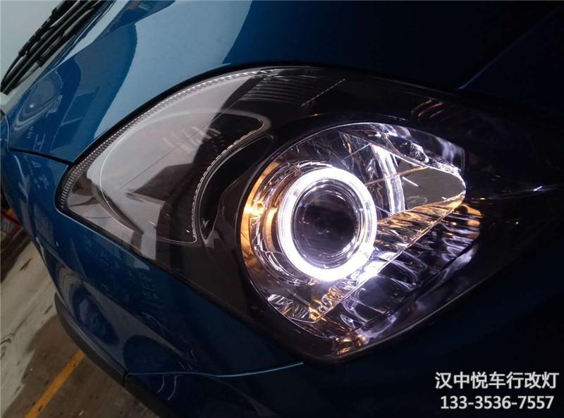 汉中汽车改装 汉中雨燕改装汽车大灯双光透镜,加装天使眼氙气灯