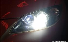 汉中改灯 汉中悦车行改装马自达3大灯双光透镜升级氙气灯