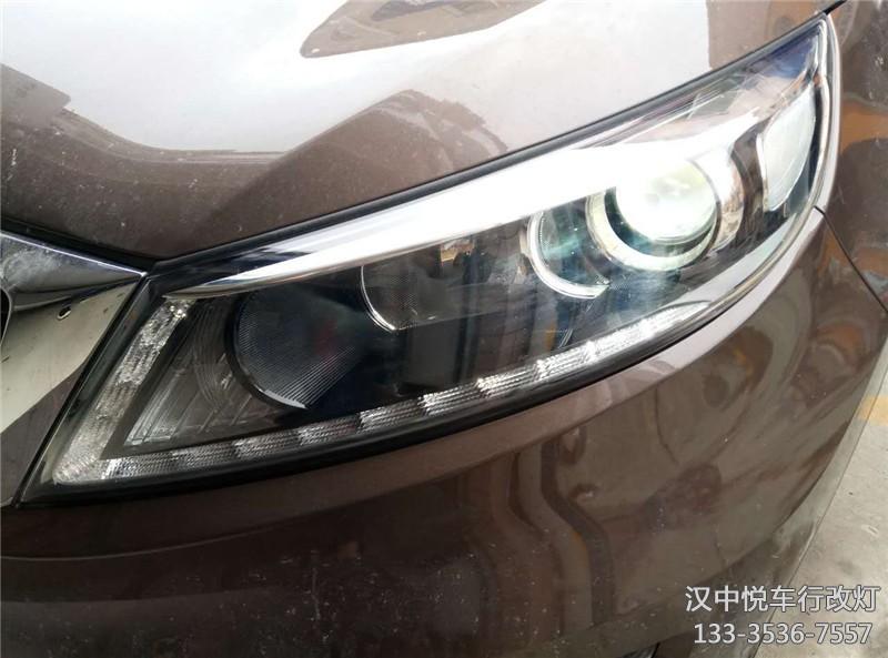 汉中汽车改装,汉中智跑大灯改装,原车卤素改装双光透镜,升级氙气灯