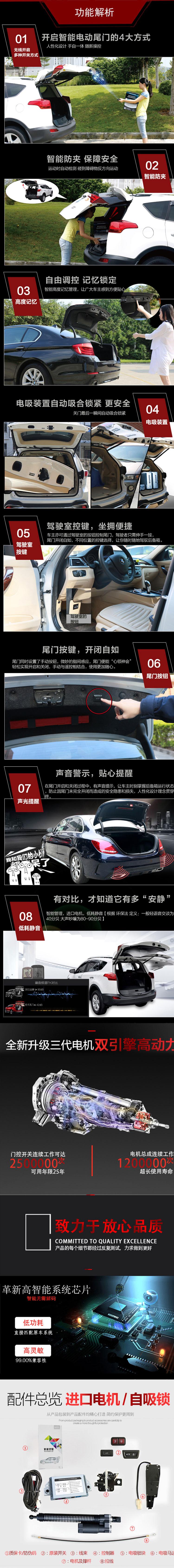 汉中陕F商城现已上线畅翼电动尾门,专业改装电动尾门