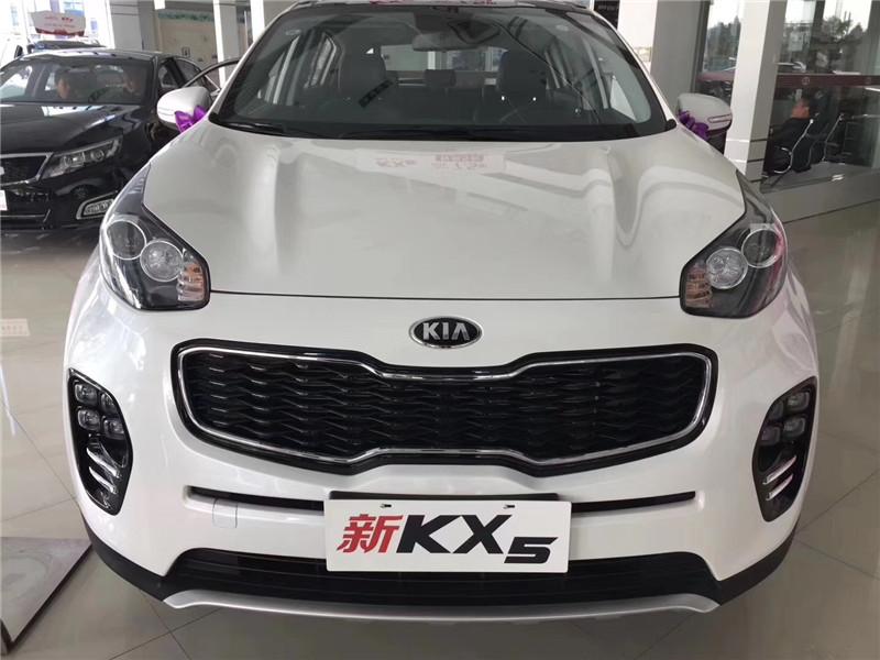汉中特价起亚汽车:全部18年KX5,7.6折包物流