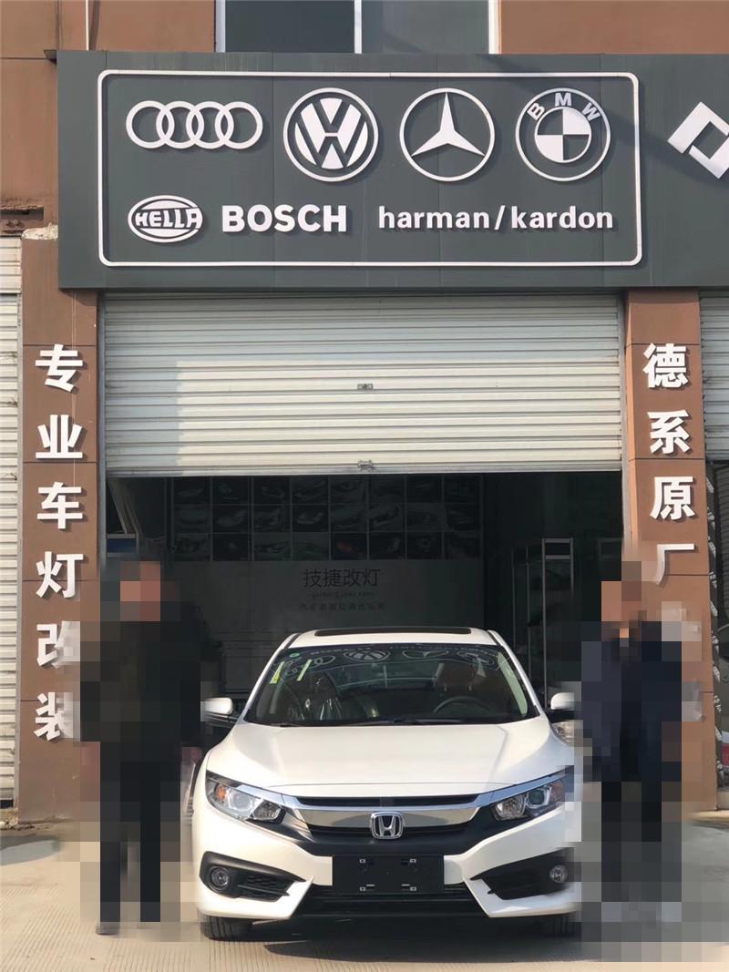 汉中汽车分期买车:本田思域客户分期贷款购车交付留念