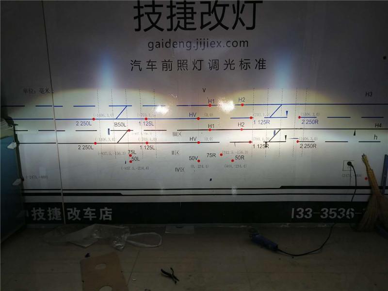 汉中汽车改装车灯:奇骏车灯改装透镜案例