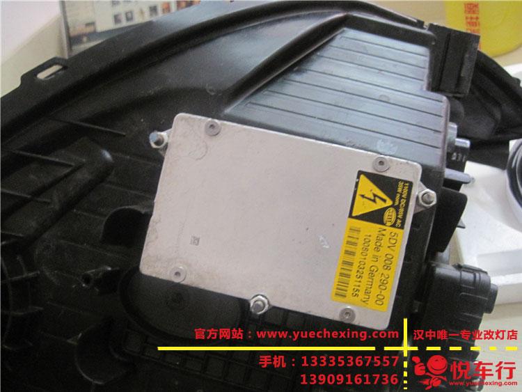 11月30日汉中技捷该转索兰托海拉三透镜作业组图3